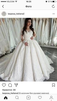 Свадебные платья минск цены б у