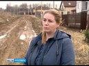 Жители деревни Сергеево отрезаны от цивилизации из за плохой дороги