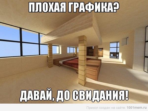 сервера игры майнкрафт 1 8 1