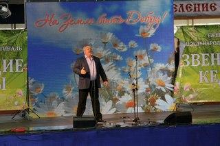 Депутат Государственной Думы Валенчук Олег Дорианович начал свое выступление с песни