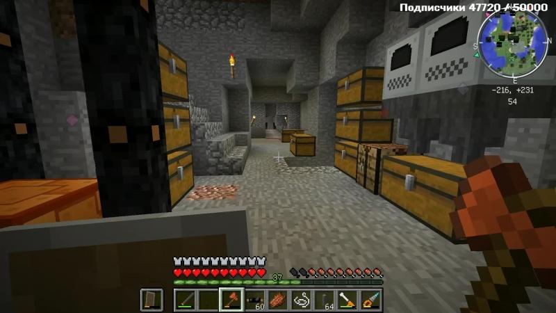 Minecraft ► Industrial Craft 2 ► Энергия солнца ► №19 стрим