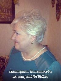 Прическа на волосы по плечи пошагово фото своими руками