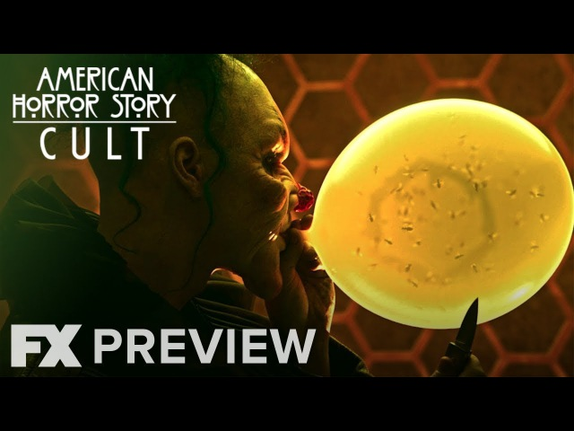 Американская история ужасов: «Культ» | American Horror Story: Cult | Тизер 21