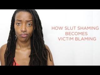 How Slut Shaming Becomes Victim Blaming