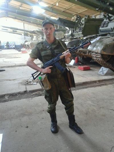 Роман Астахов, 15 февраля , Москва, id10455878