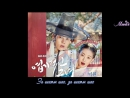 [Mania] 더 원 (The One) – Because It's You (Моя несносная девчонка  My Sassy Girl OST1)