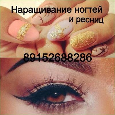 Сабина Μамонтова, 18 апреля , Москва, id203025859
