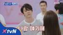 SUPER TV 2 우리 동해 그런 애 아니에요!~Feat.예인의_뺨마사지 180614 EP.2
