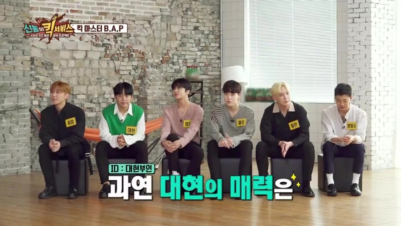 Shindong's Kick service K TIGERS ZERO DEBUT PROJECT SHOW Ep 04