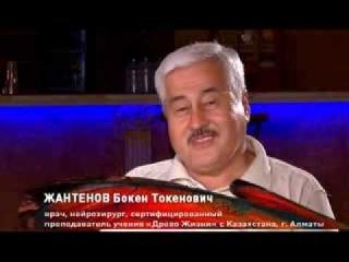Аркадий Петров. Врачи, практикующие Учение