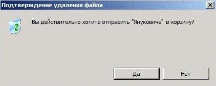 Янукович: Единого мнения по поводу ввода налога на продажу валюты нет - Цензор.НЕТ 8341