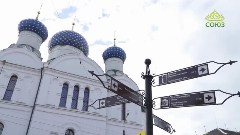 По святым местам. Богоявленский монастырь (г. Углич, Переславская епархия)