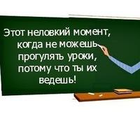 Олеся Заболоцкая, 20 августа , Ачинск, id28249826