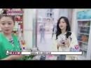 [Show] 181011 Rocket Girls 101 Research Institute Ep. 14 @ Meiqi XuanYi