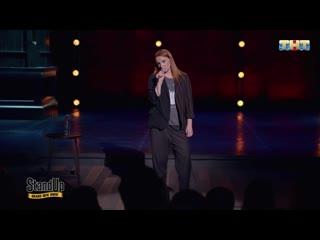 Stand Up: Елена Новикова - О подростках