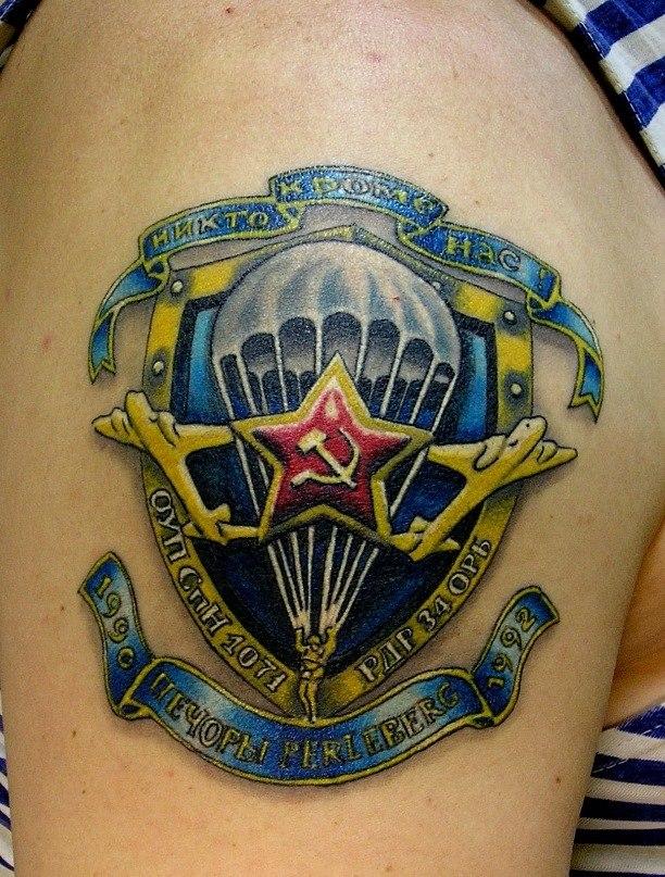 татуировки вдв картинки