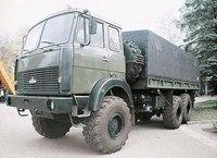 ...выпускавшее военную технику, было преобразовано в Минский завод...
