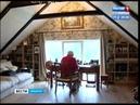 Михаил Винокуров стал советником ректора ИГУ