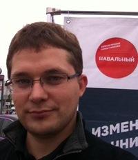 Олег Андрианов, 8 июля , Москва, id66535589