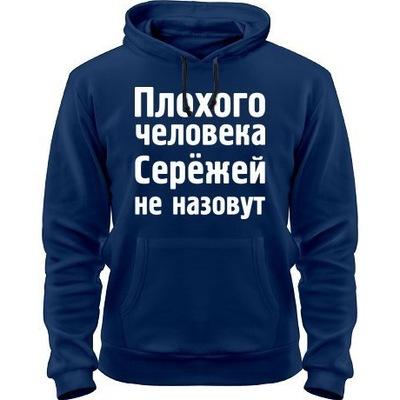Сергей Баранов, 18 ноября , Устюжна, id162220670