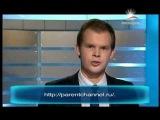 Безопасный интернет для детей / телеканал ПРОСВЕЩЕНИЕ