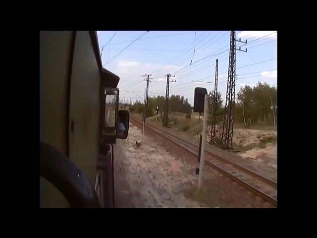 Vattenfall Europe Mining - Zugmitfahrten Teil 6 HQ