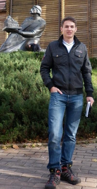 Андрей Марков, 19 октября , Харьков, id12417708