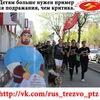 Петрозаводск.Русские Пробежки,забавы.ОБЩАЯ