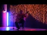 Алексей Куршин - Руки-крылья (концерт в Пролетарии 1.11.13)