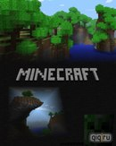 майнкрафт 1.6 6. сервера minecraft версии 1.3 1. регион +в... игра майнкрафт 1.2 5 играть. как сделать прожектор +в...