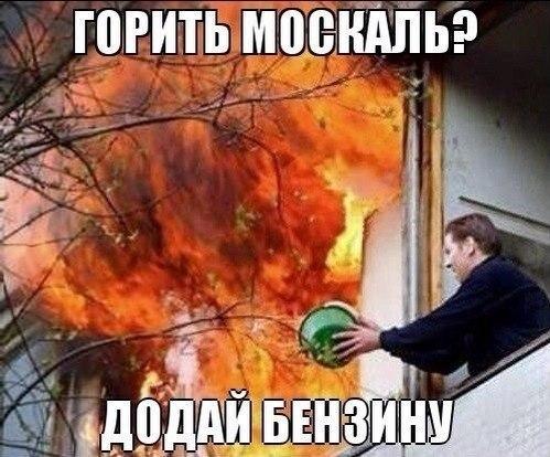 """Террористы """"ДНР"""" обвинили ВСУ в якобы подготовке к использованию химического оружия на Донбассе, - ИС - Цензор.НЕТ 1900"""