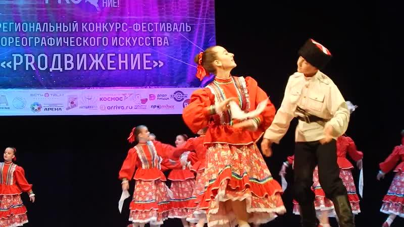 Студия танца Арабеск Казачий танец