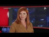 Тайны Чапман. Безымянные (07.08.2018) HD