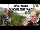 Рыбаков ограничат в количестве пойманной рыбы🐟