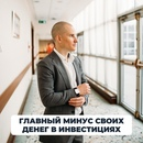 Алексей Толкачев фотография #1