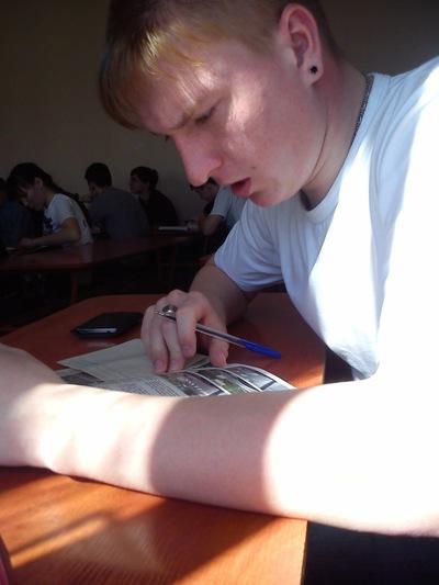 Дмитрий Чернов, 18 августа , Йошкар-Ола, id60662488