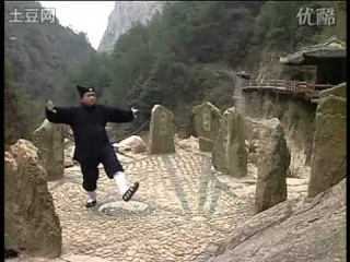 Daoist Yi Jin Jing - Bagua Circle Walking