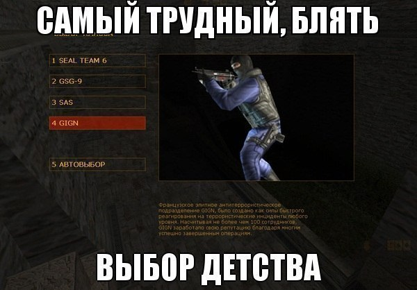 Модели для cs 1.6 nike adn adidas корпоративные. Counter-Strike