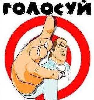 Депутат от Светловодска, Олесь Довгий - голосовал за новый трудовой кодекс