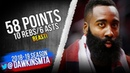 James Harden Full Highlights 2019.01.16 Rockets vs Nets - 48 Pts, 10 Rebs, 6 Asts! | FreeDawkins