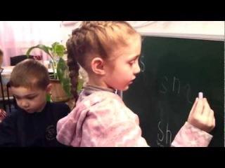 Английский для детей 5-лет.Учим букву S.