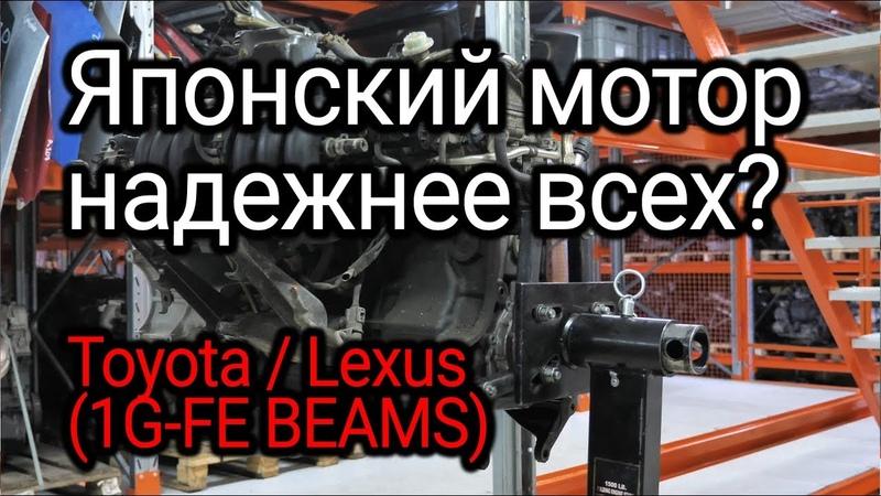 Есть ли недостатки у чисто японского мотора? Lexus IS / Toyota Altezza 2.0 (1G-FE BEAMS)