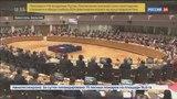 Новости на «Россия 24»  •  В Брюсселе проходит конференциия о будущем Сирии