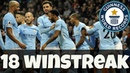 The RECORD BREAKING 18 Winstreak by Manchester City 2017 18