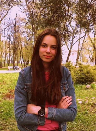 Ника Николаенко, 6 июня , Днепропетровск, id44203780