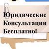 Blagodiyny-Fond Goryeniye