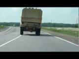 КамАЗ 4911 набрал скорость на трассе 160 км в час