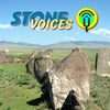 Stone Voices - мастерская звука