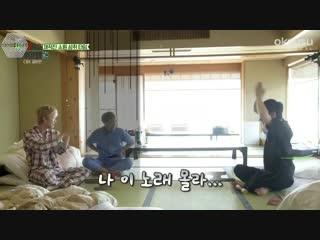 [РУСС. САБ] 180712 EXO-CBX @ Travel The World on EXO's Ladder in Japan\Кругосветное путешествие по EXO-лестнице Episode 39