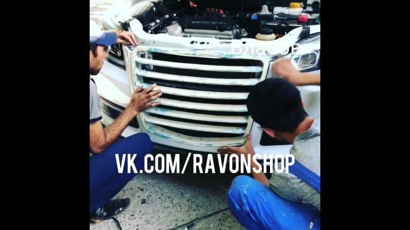 Фэйслифтинг Замена решетки радиатора на Ravon R3 смотреть онлайн без регистрации